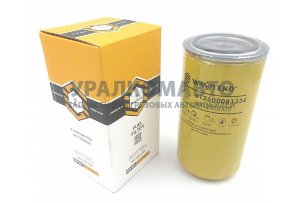 Фильтр топливный тонкой очистки Евро3 P550880 WAYTEKO PREMIUM